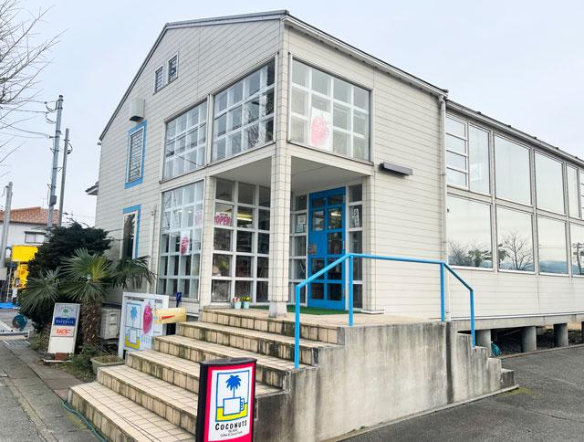富山市婦中町のカフェ「ココナッツアイランド」の店舗外観