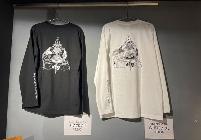 糸庄×焼肉大将軍コラボうどんのTシャツ