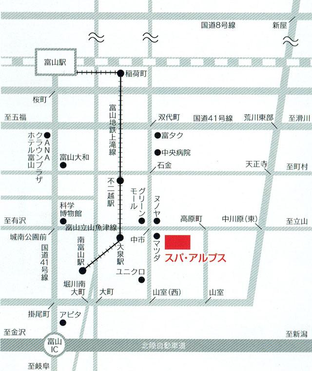 富山市山室にある宿泊もできる浴場施設「スパ・アルプス」のアクセス地図