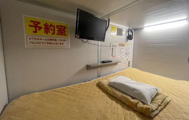 富山市山室にある宿泊もできる浴場施設「スパ・アルプス」の宿泊カプセルホテルの中