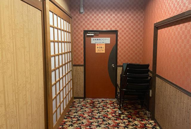 富山市山室にある宿泊もできる浴場施設「スパ・アルプス」の女性エリアと男性エリア