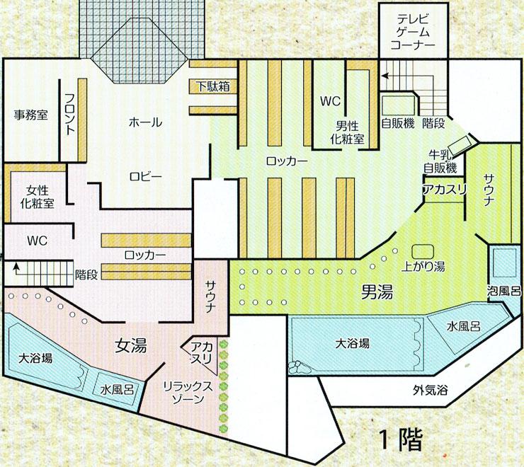 富山市山室にある宿泊もできる浴場施設「スパ・アルプス」の1階施設地図