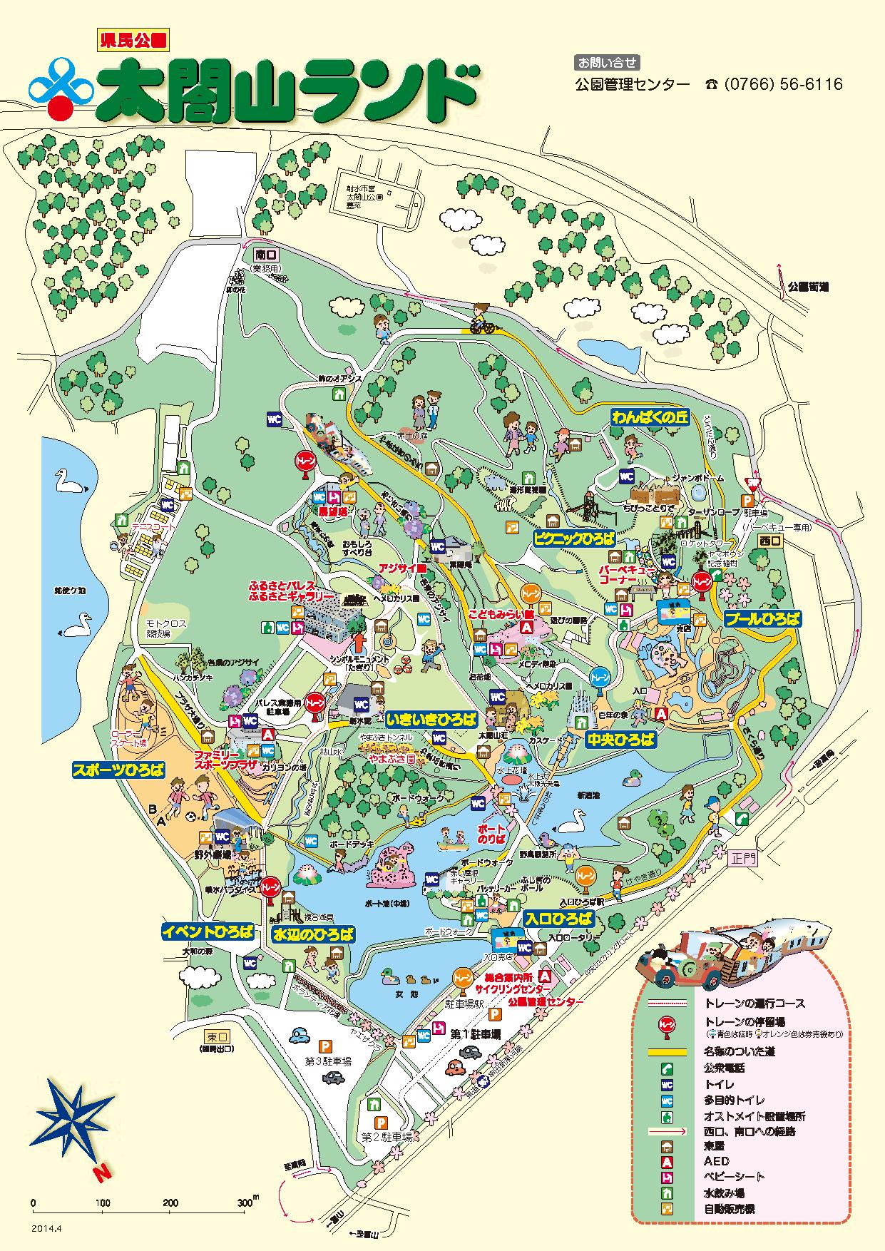 射水市太閤山ランドの園内地図