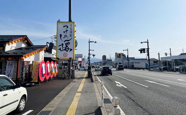 富山市のラーメン店「つけめん桜 富山上袋店」のアクセス