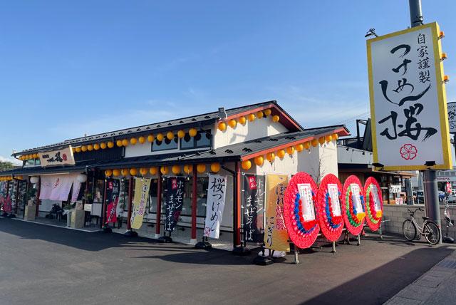 富山市のラーメン店「つけめん桜 富山上袋店」の店舗外観