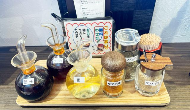 富山市のラーメン店「つけめん桜 富山上袋店」の豊富な薬味
