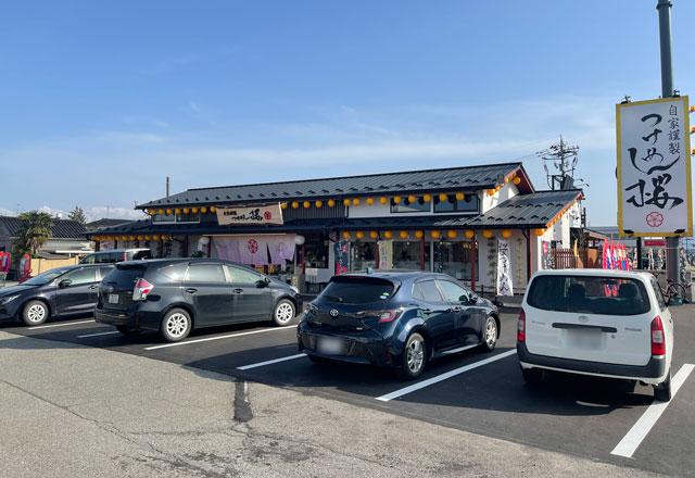 富山市のラーメン店「つけめん桜 富山上袋店」の第1駐車場