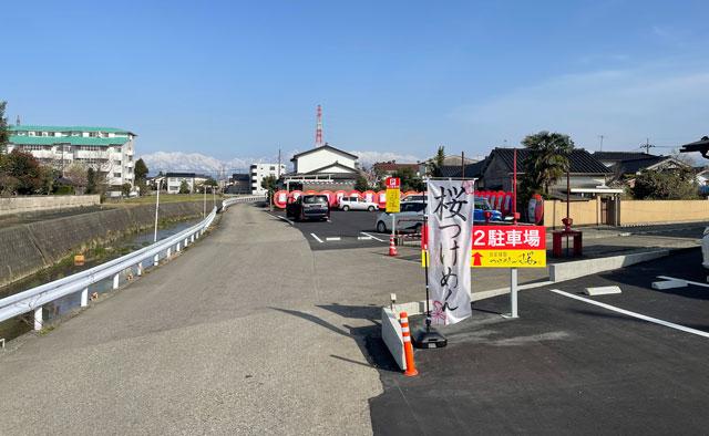 富山市のラーメン店「つけめん桜 富山上袋店」の第2駐車場