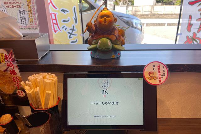 富山市のラーメン店「つけめん桜 富山上袋店」の注文用のタッチパネル