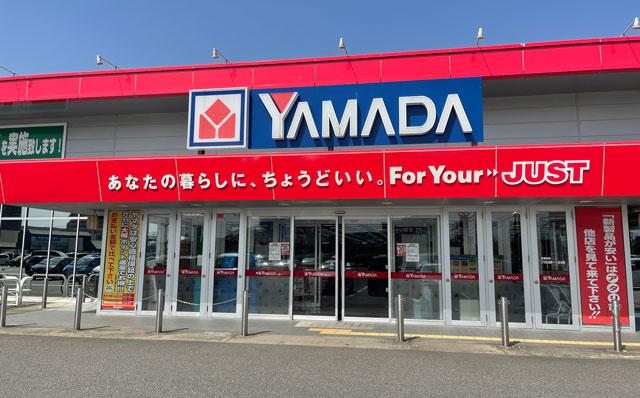 富山県砺波市のヤマダ電機