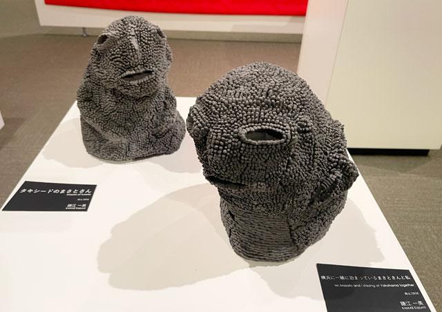 南砺市立福光美術館の「アートって何なん? -やまなみ工房からの返信-」の作品まさとさん