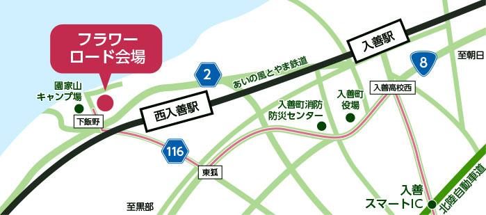 富山県入善町の「入善フラワーロード2021」の開催場所地図