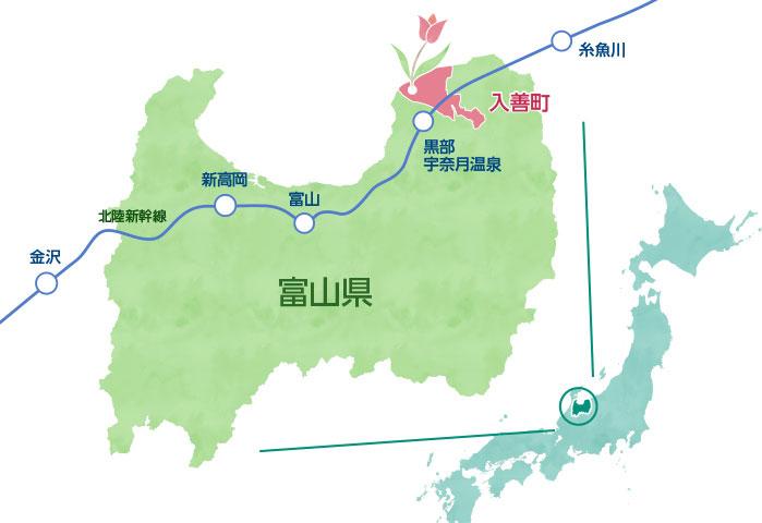 「入善フラワーロード」の開催地富山県入善町