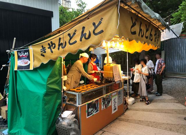 富山最大級のお祭り、山王祭(さんのさん)出店中の富山名物どんどん焼き