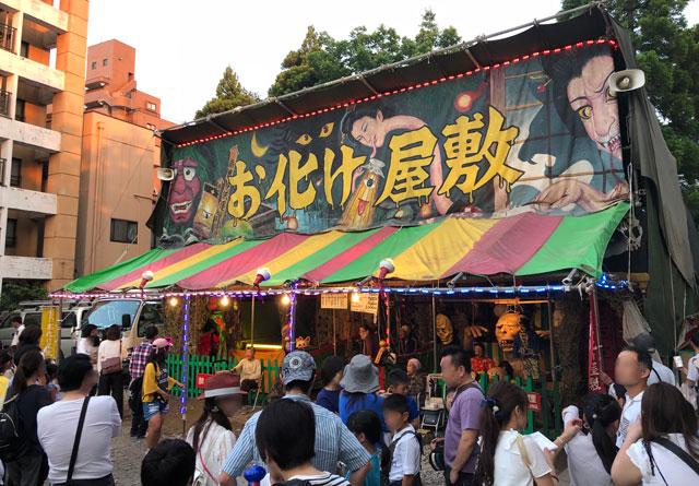 富山最大級のお祭り、山王祭(さんのさん)出店中の名物お化け屋敷