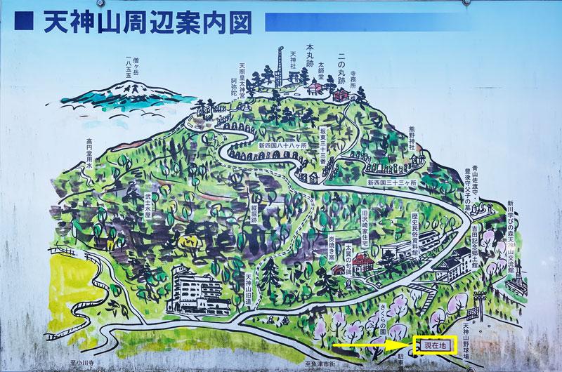 魚津市「花の森 天神山ガーデン」全体マップ