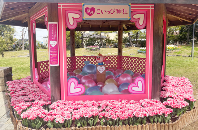 富山県砺波市「となみチューリップフェア」の恋愛スポット「こいっぴ神社」