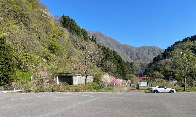 富山県黒部市宇奈月「弥太蔵発電所跡」の無料駐車場