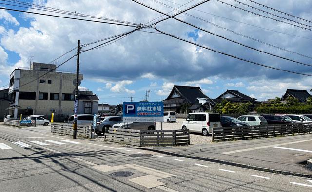 富山県氷見市のまちなかめぐり無料駐車場