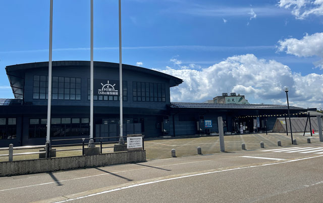 富山県氷見市の「ひみの海探検館」の無料駐車場