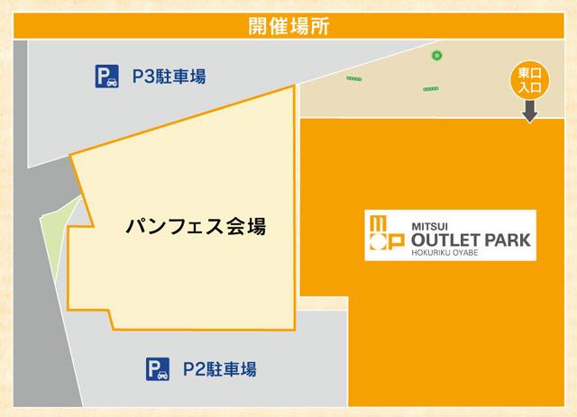 三井アウトレットパーク北陸小矢部「HOKURIKUパンフェス2021」の会場マップ