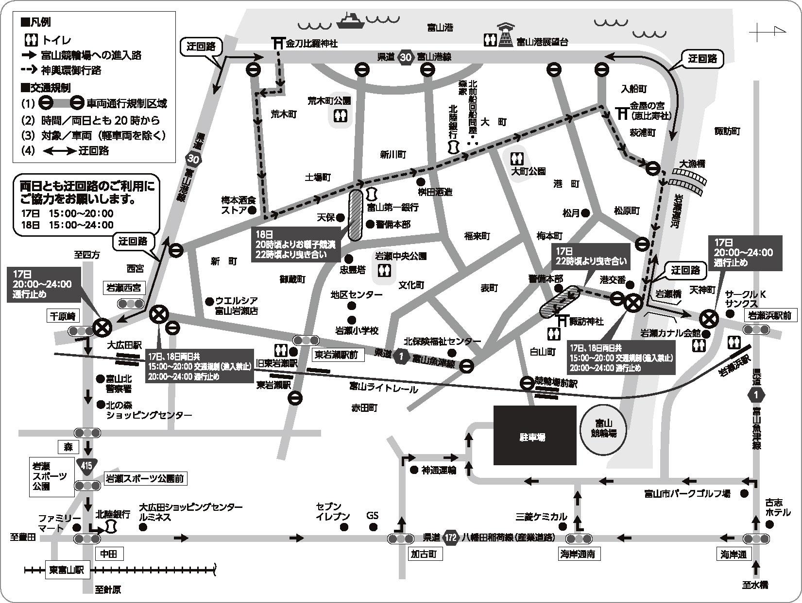 岩瀬曳山車祭の曳き回しルートと交通規制情報マップ