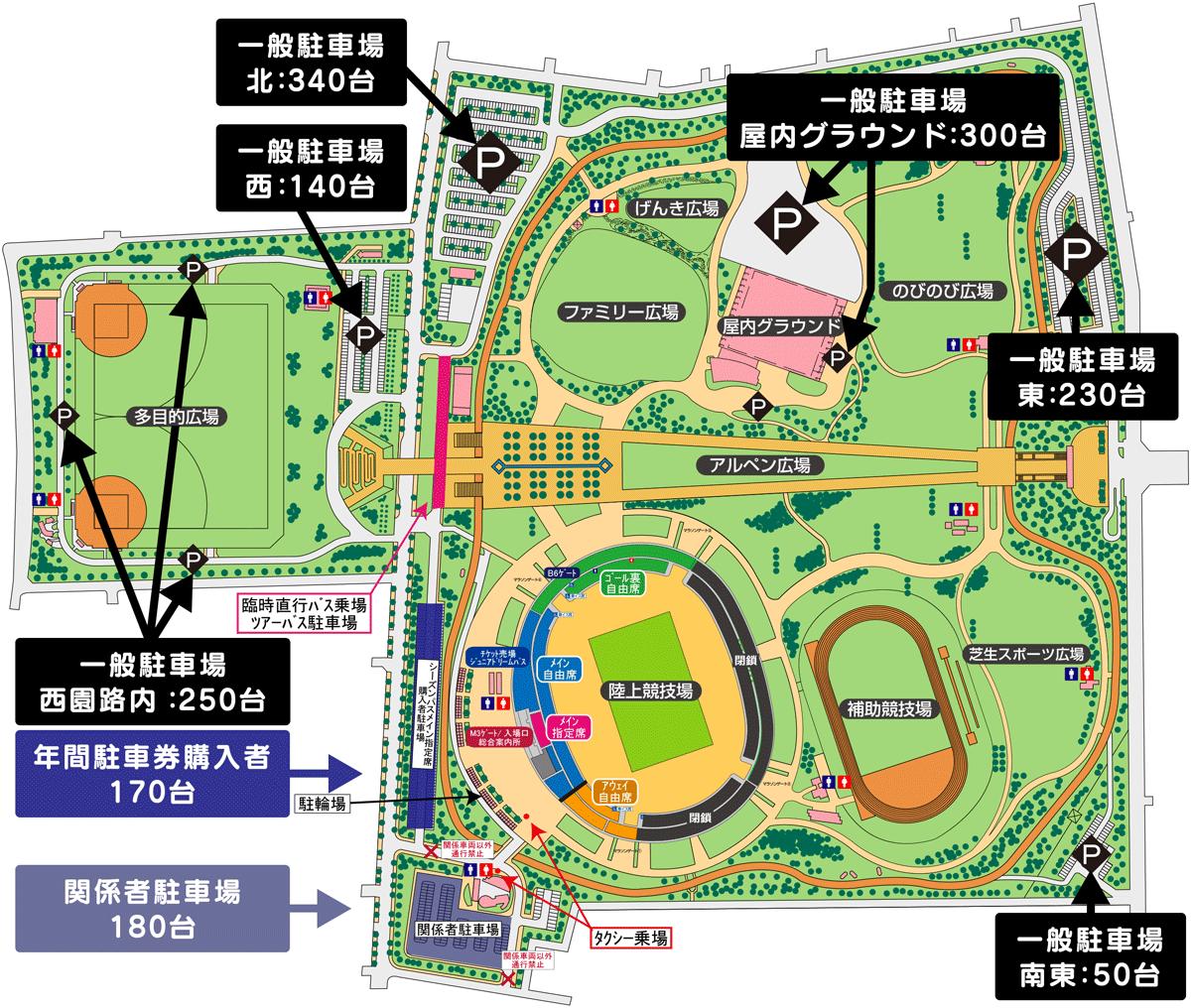サッカーJリーグ、カターレ富山のホームスタジアム「富山県総合運動公園 陸上競技場」の駐車場マップ