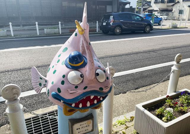 富山県氷見市「ソフトクリームの島津福寿堂」の店の前の忍者ハットリくん郵便ポストの横のアンボス