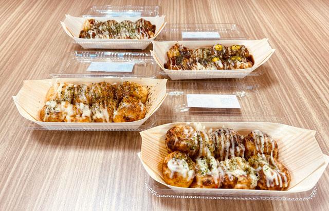 SNSで人気の本場大阪のたこ焼き移動販売「冨よし商店」のたこ焼き4種類