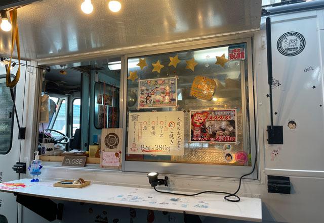 SNSで人気の本場大阪のたこ焼き移動販売「冨よし商店」の注文カウンター