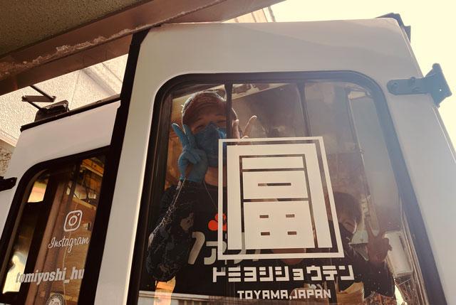 SNSで人気の本場大阪のたこ焼き移動販売「冨よし商店」のトミーとヨッシー