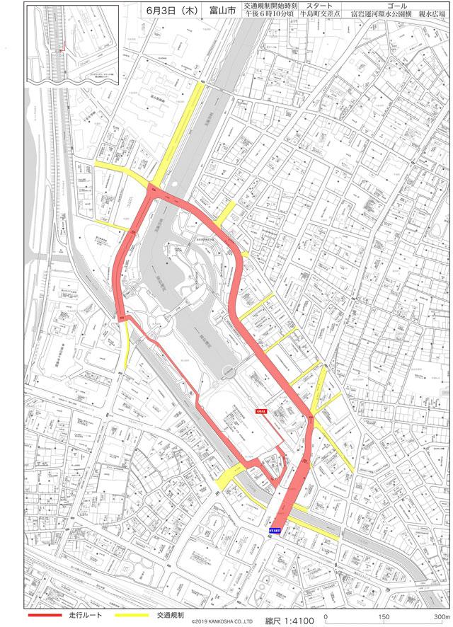 東京オリンピック2021、富山県内の聖火リレーのコース「富山市」