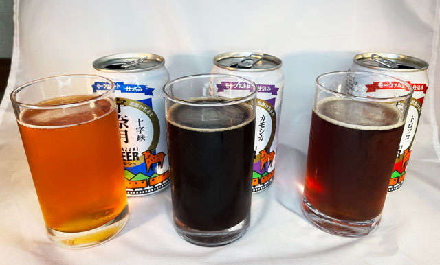 富山県黒部市の地ビール「宇奈月ビール」