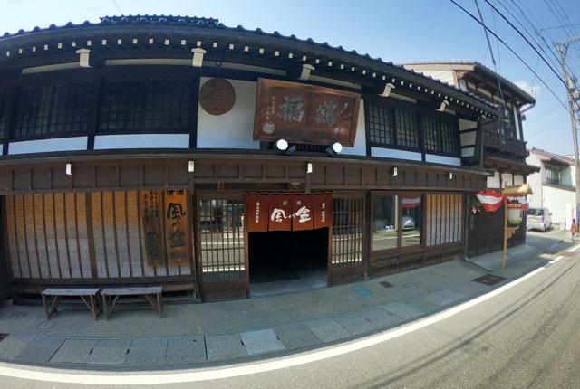 富山県富山市越中八尾の酒蔵「福鶴酒造」