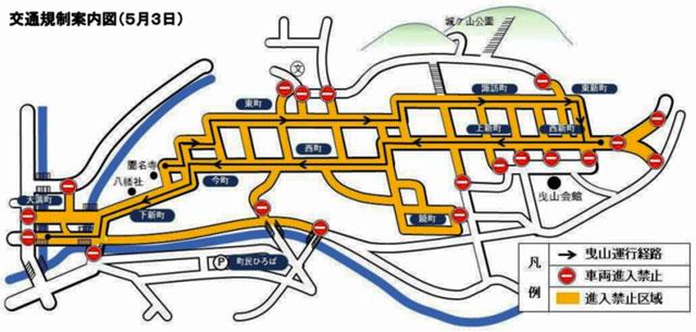 富山県富山市の祭り「越中八尾曳山祭」の交通規制情報2020年