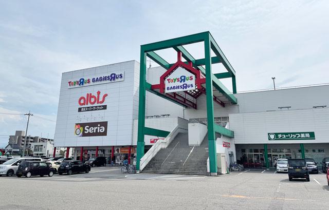 富山市五福のショッピングセンターアリス