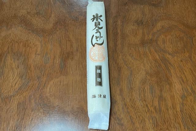 富山県氷見の特産品「氷見うどん」の包装