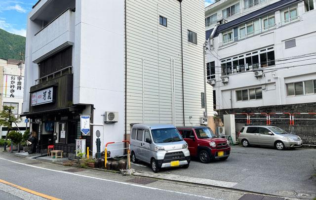 宇奈月温泉街の飲食店「河鹿(かじか)」の駐車場