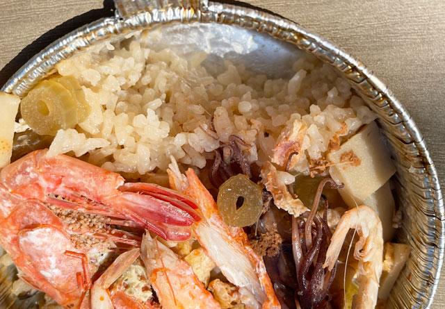 宇奈月温泉限定の富山湾釜飯のご飯