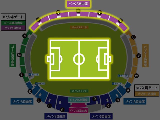 サッカーJリーグ、カターレ富山のホームスタジアム「富山県総合運動公園 陸上競技場」のバックA席