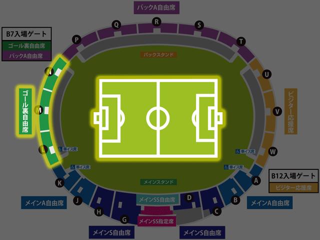 サッカーJリーグ、カターレ富山のホームスタジアム「富山県総合運動公園 陸上競技場」のゴール裏席