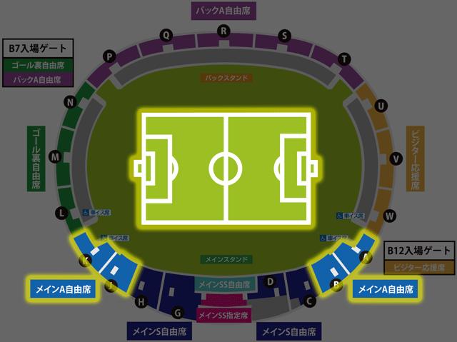 サッカーJリーグ、カターレ富山のホームスタジアム「富山県総合運動公園 陸上競技場」のメインA席