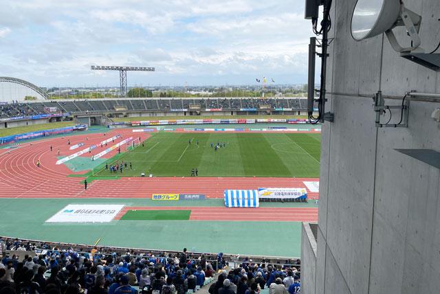 カターレ富山のホームスタジアム「富山県総合運動公園 陸上競技場」のメインS自由席上側の死角