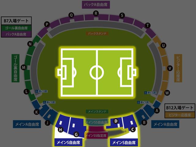 サッカーJリーグ、カターレ富山のホームスタジアム「富山県総合運動公園 陸上競技場」のメインS席