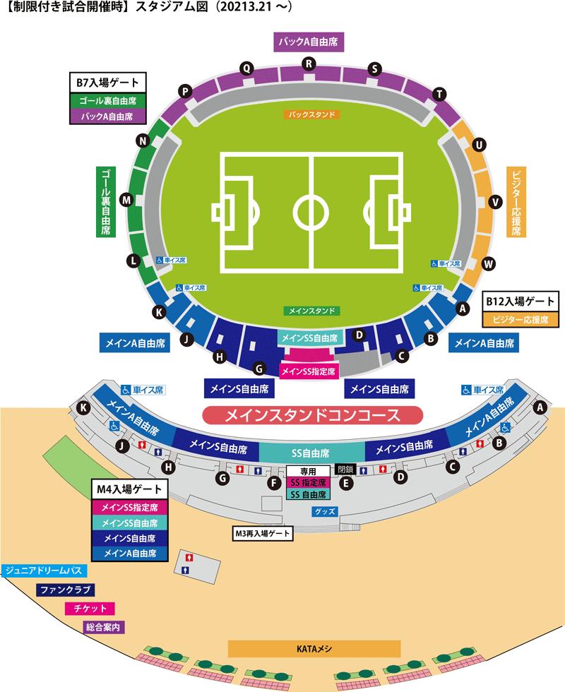 サッカーJリーグ、カターレ富山のホームスタジアム「富山県総合運動公園 陸上競技場」の座席表マップ