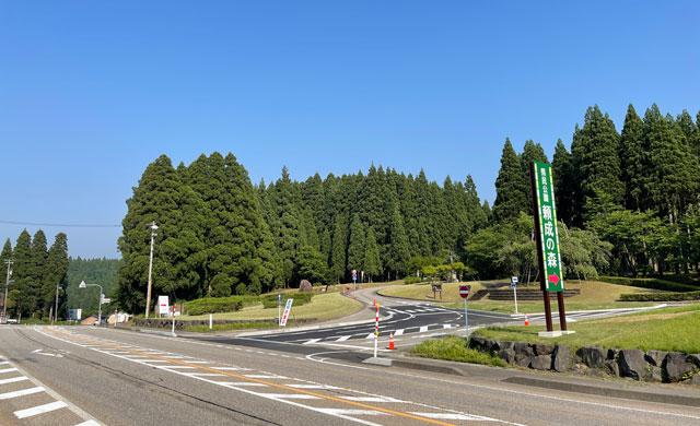 富山県砺波市の頼成の森の入口