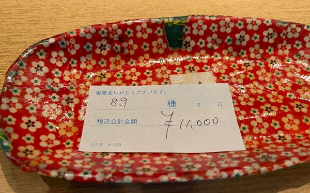 富山市のミシュラン一つ星の寿司屋「鮨人(すしじん)」のランチコースの料金