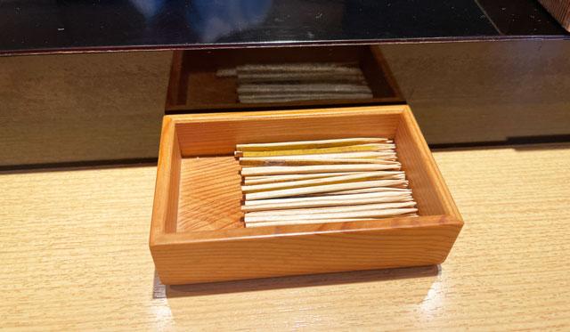 富山市のミシュラン一つ星の寿司屋「鮨人(すしじん)」の楊枝
