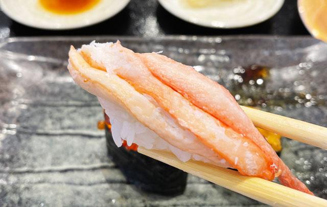 富山県氷見市の回転寿司「氷見すしのや」の寿司ネタ「カニ」