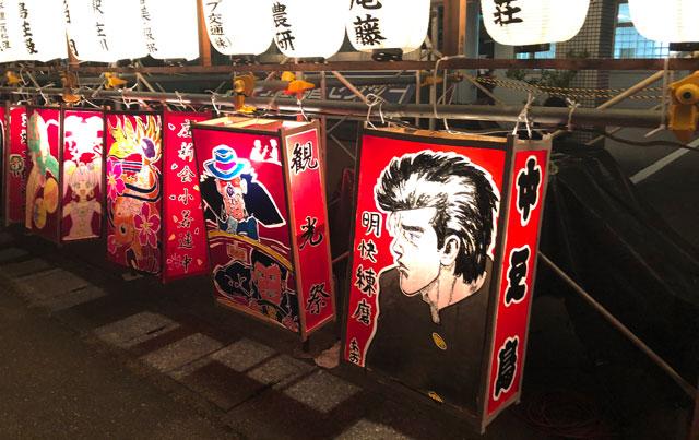 富山県砺波市の庄川観光祭のキャラ行燈